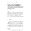 'Tesouro das ideias e guardião do discurso': enquadramento retórico da memorização
